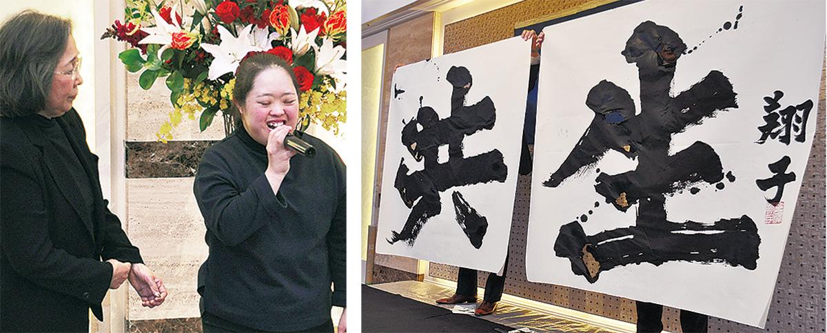 金澤さん親子の講演会