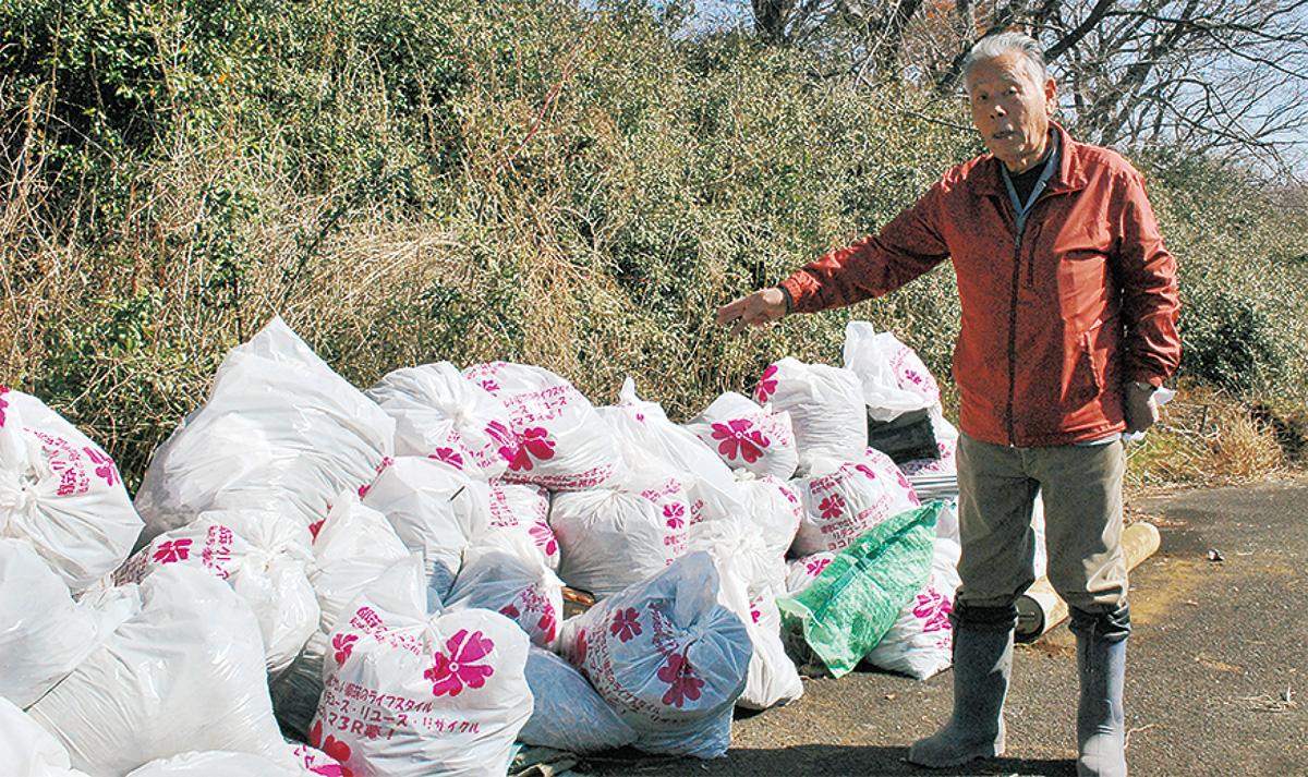 不法投棄物を回収