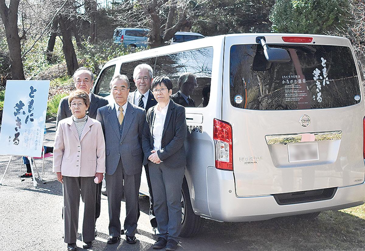 千葉夫妻が車両寄付
