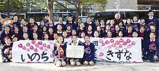 全国出場の団員たち(=昨年12月25日・江戸川区総合文化センターホール前)