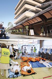 消防隊による放水訓練(上)と、慌ただしい雰囲気に包まれた避難場所の1階ロビー