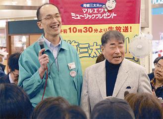 紀室店長(左)も参加