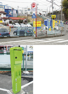 同駐車場前の車道は、駅前につながる渋滞スポットの一つ(上)。場内に設置されたEV充電設備