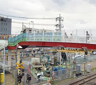 4月5日に開通した三ツ境歩道橋
