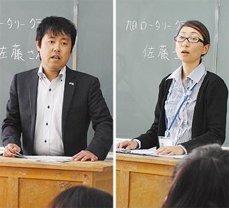 就職の分野で講義した佐藤さん(左)と高梨さん