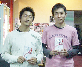 優勝した小川選手(右)と準優勝の後藤選手=提供/アストロ