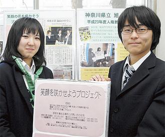 回収箱を手にする上田さん(左)、中島君=1月27日