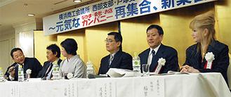 渡邉社長(右から2番目)ら経営者6人が意見交換