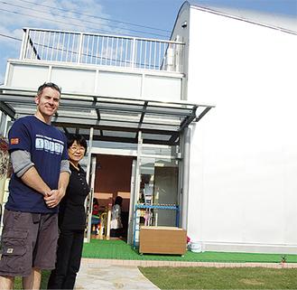 篠崎理事長とスタッフのトラビスさん=5月16日、やつはし学童クラブ