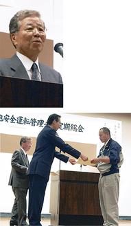 あいさつする佐々木会長(写真上)と表彰状を渡す平田署長