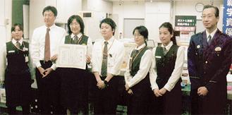 感謝状が贈られた田中さん(左から3人目)=旭署提供
