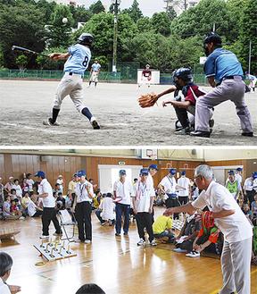 少年野球大会(上=4日、若葉台中)と、三世代輪投げ大会(5日、南希望が丘中)=旭区提供