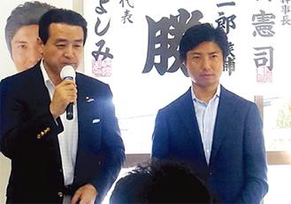 江田氏(左)が挨拶=事務所提供
