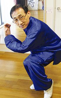 五禽戯の講師、石村さん