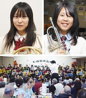 部長の倉持さん(右)、イベント実行委員長の平本さん。下は28日、福寿荘の文化祭で