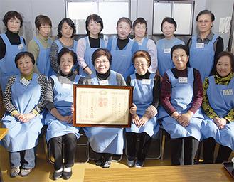 ボランティアのメンバー=5日、笹野台会館