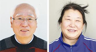 國島嘉子さん(右)と旭台自治会の武藤会長
