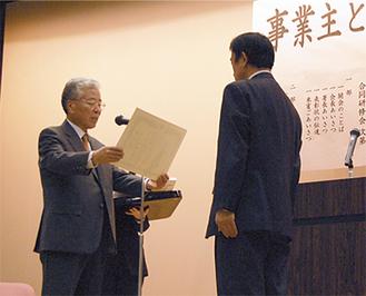 佐々木会長(左)から表彰状も