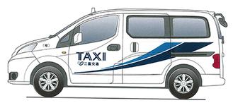 2月下旬から運行するユニバーサルデザインタクシーのイメージ図。乗客定員は4人