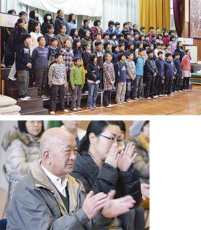 オリジナルの応援歌を歌う児童(上)と拍手を送る金山さん