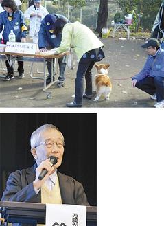 11月の訓練の様子(写真上=旭区提供)。報告する鈴木委員長