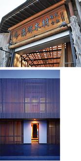溝部木材の看板(上)、寛建設が手がけた住宅の一例