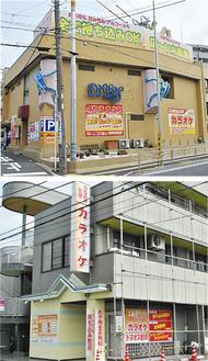 ドヌオス鶴ヶ峰店(上)と都岡店