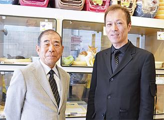 太田勝典さん(左)と信也さん