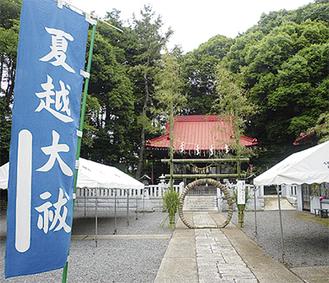 八幡神社(川井宿町66の2)