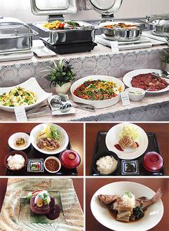 TOSHIのビュッフェ(上)、アリカの御膳、茶寮あいしまの料理(下)