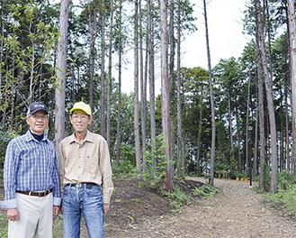 「自然を守りながら公園を管理していきたい」と愛護会の内田会長(左)と星さん=18日