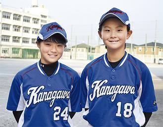 県選抜の安田さん(左)と二之宮さん