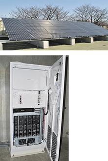 土木事務所屋上に設置された太陽光パネル(写真上)と1階に置かれている蓄電池