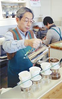 犬飼店長が入れる自家焙煎コーヒー