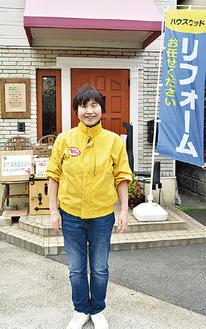 「お気軽にご来店ください」と尾山さん