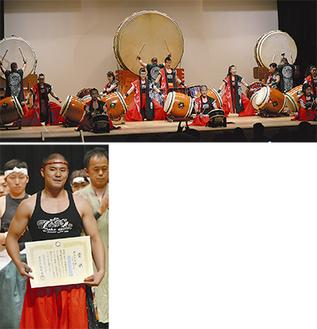 キレのある演奏を披露した打鼓音(上)、一人打ちの部で準優勝した江下さん=同団体提供