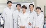 開発者の山口葉子さん(中央)と研究チーム