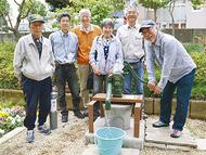 地域の力で井戸造り