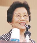 講演する大越元会長