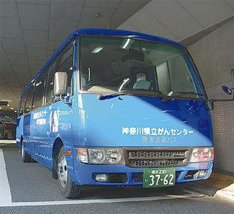 病院と二俣川駅を結ぶ