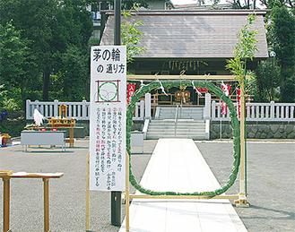 本村神明社の「茅の輪」