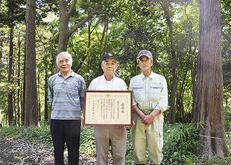 同愛護会の福井さん、鈴木会長、相原さん(左から)