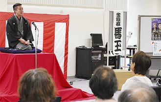 JA横浜で開かれた落語会(前回)