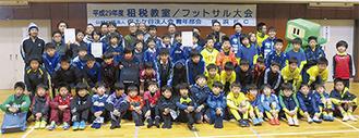 旭・瀬谷・保土ケ谷区などの小学生らが参加した