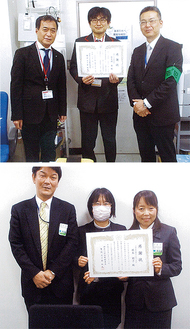 表彰された横浜今宿南郵便局(上)と三井住友銀行二俣川支店(旭署提供)