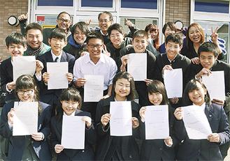 合格通知を手に笑顔を見せる生徒ら