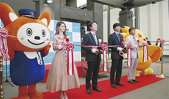 出席者によるテープカット(右からあさひくん、鈴木理事長、下田区長、千原社長、ダレノガレさん、そうにゃん)