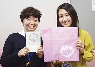吉村さん(左)と石田さん
