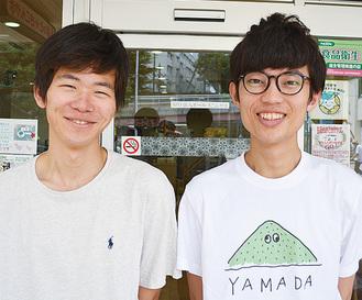 佐藤さん(左)と谷中さん