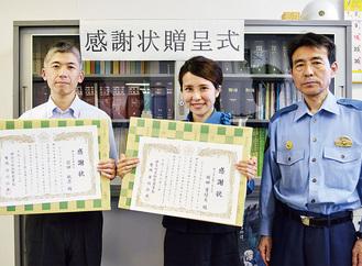 感謝状を持つ前田さんと堀田さん、市川署長(左から)